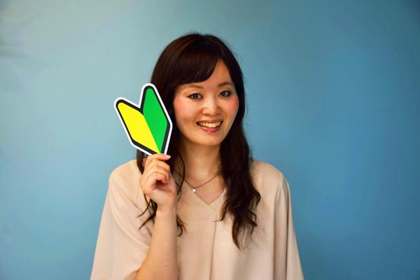東京23区エリア一般事務・アシスタント正社員の求人のスタッフ写真6