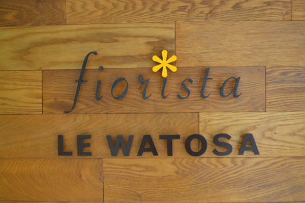 LE WATOSA 表参道店 ~Hello!watosa表参道~美容部員・BA正社員の求人の店内写真3