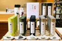 京都宇治の有機緑茶もお届けしています。