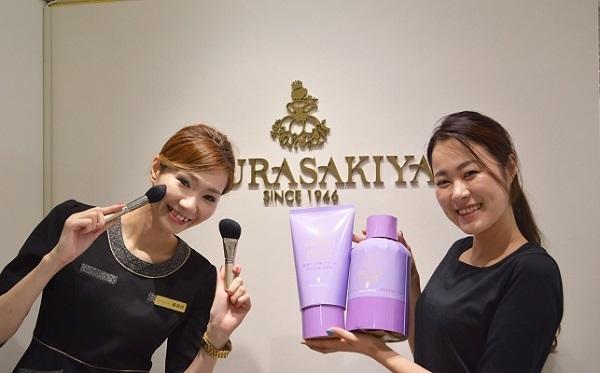 ムラサキヤ サカエチカ店美容部員・化粧品販売員正社員の求人のスタッフ写真1