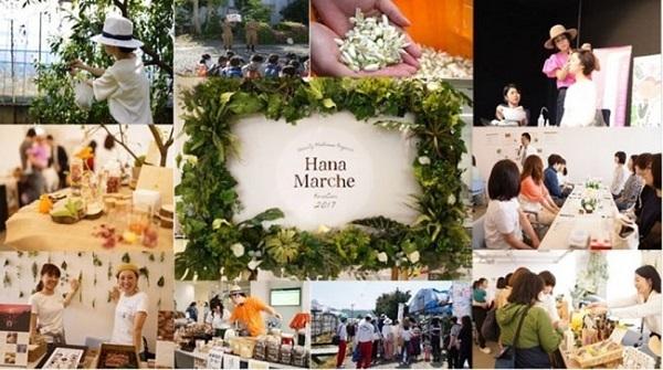 セミナー会場(LEAGUE 有楽町)商品企画・研究開発その他の求人の写真