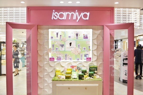 isamiya(いさみや)美容部員・BA(ビューティアドバイザー)正社員/アルバイト・パートの求人の写真