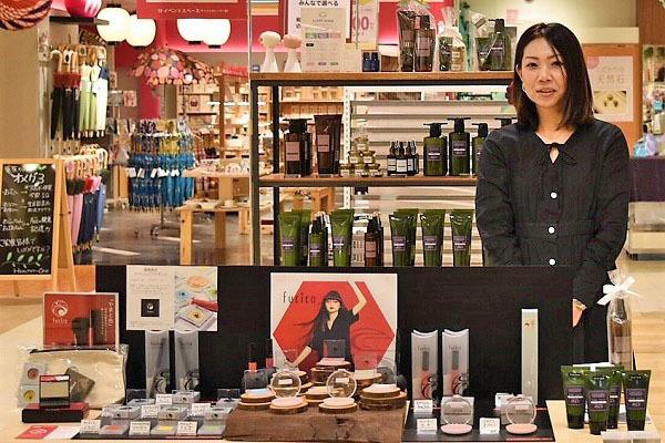 PRIMAL COLOR ODAKYU湘南GATE ※NEW OPEN美容部員・化粧品販売員アルバイト・パートの求人の店内写真1