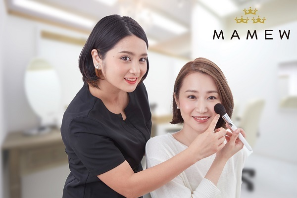 MAMEW 銀座トータルビューティー店美容部員・BA正社員/アルバイト・パートの求人の写真