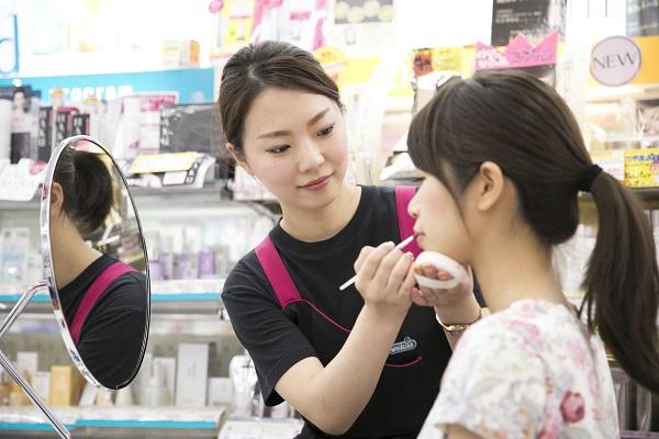 ウエルシア 新宿・渋谷エリア美容部員・BA(ビューティアドバイザー(総合職))正社員の求人のスタッフ写真1
