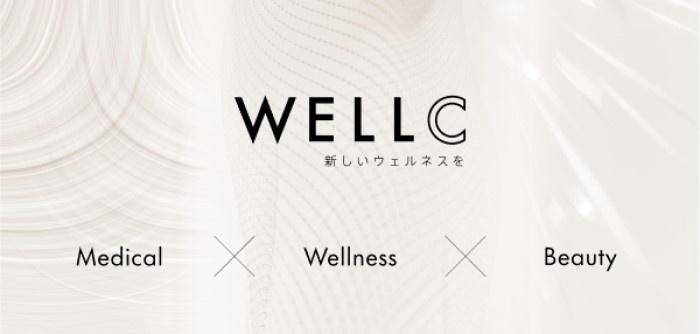 WELLC表参道(6月オープン予定)美容部員・BA(WELLC表参道オープニングスタッフ)契約社員,アルバイト・パートの求人のその他写真1