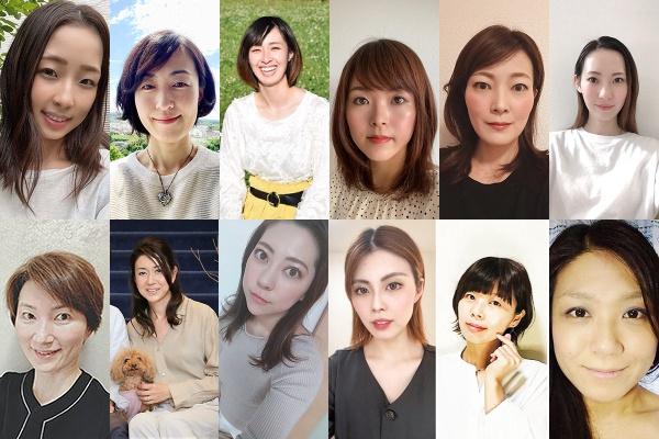 新宿・渋谷・青山・六本木エリア(オンラインにより全国どこでも勤務可能)美容部員・BA(在宅ワーク/未経験歓迎/大規模採用/美顔テーピングトレーナー)業務委託の求人のスタッフ写真1