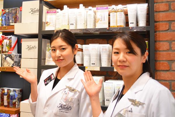 キールズ 札幌ステラプレイス店美容部員・BA(ショップスタッフ)正社員,契約社員,アルバイト・パートの求人のスタッフ写真3