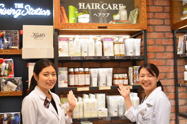 キールズ 札幌ステラプレイス店美容部員・BA(ショップスタッフ)正社員,契約社員,アルバイト・パートの求人のスタッフ写真2