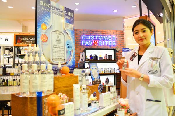 キールズ 札幌ステラプレイス店美容部員・化粧品販売員(ショップスタッフ)正社員,契約社員の求人のスタッフ写真4