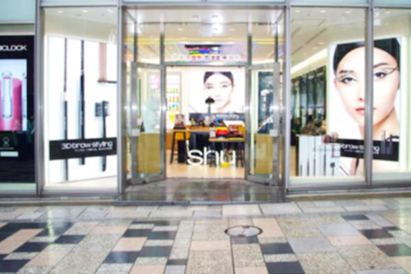 シュウウエムラ 表参道本店(表参道ヒルズ店)美容部員・化粧品販売員( ビューティスタイリスト)正社員,契約社員の求人の店内写真1
