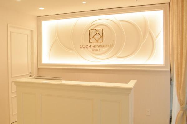 ノエビア サロン ド スペチアーレ 銀座美容部員・BA正社員の求人の店内写真2