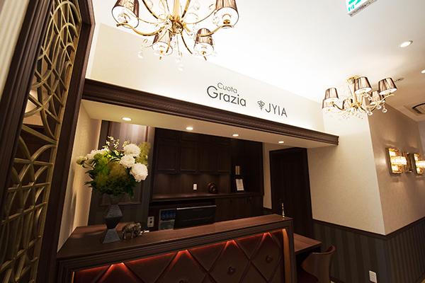 Grazia(グラツィア) 池袋本店エステ・エステティシャン正社員の求人の店内写真1