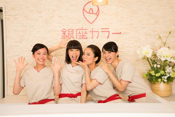 銀座カラー 銀座本店エステ・エステティシャン正社員の求人のスタッフ写真8