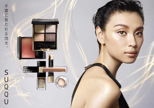 SUQQU 大和香林坊店美容部員・化粧品販売員(SUQQUコンサルタント)正社員の求人のサービス・商品写真1