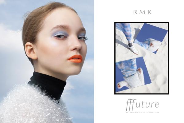 RMK 東京エリアの百貨店美容部員・化粧品販売員(RMKビューティーコミュニケーター)正社員の求人のサービス・商品写真1