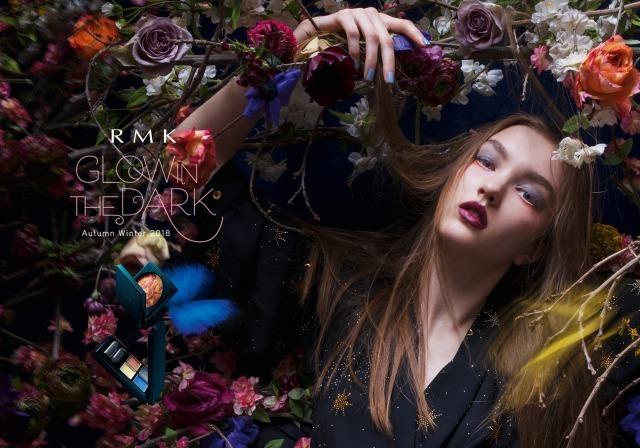 RMK 東京エリアの百貨店美容部員・化粧品販売員(ビューティーコミュニケーター)正社員の求人の写真