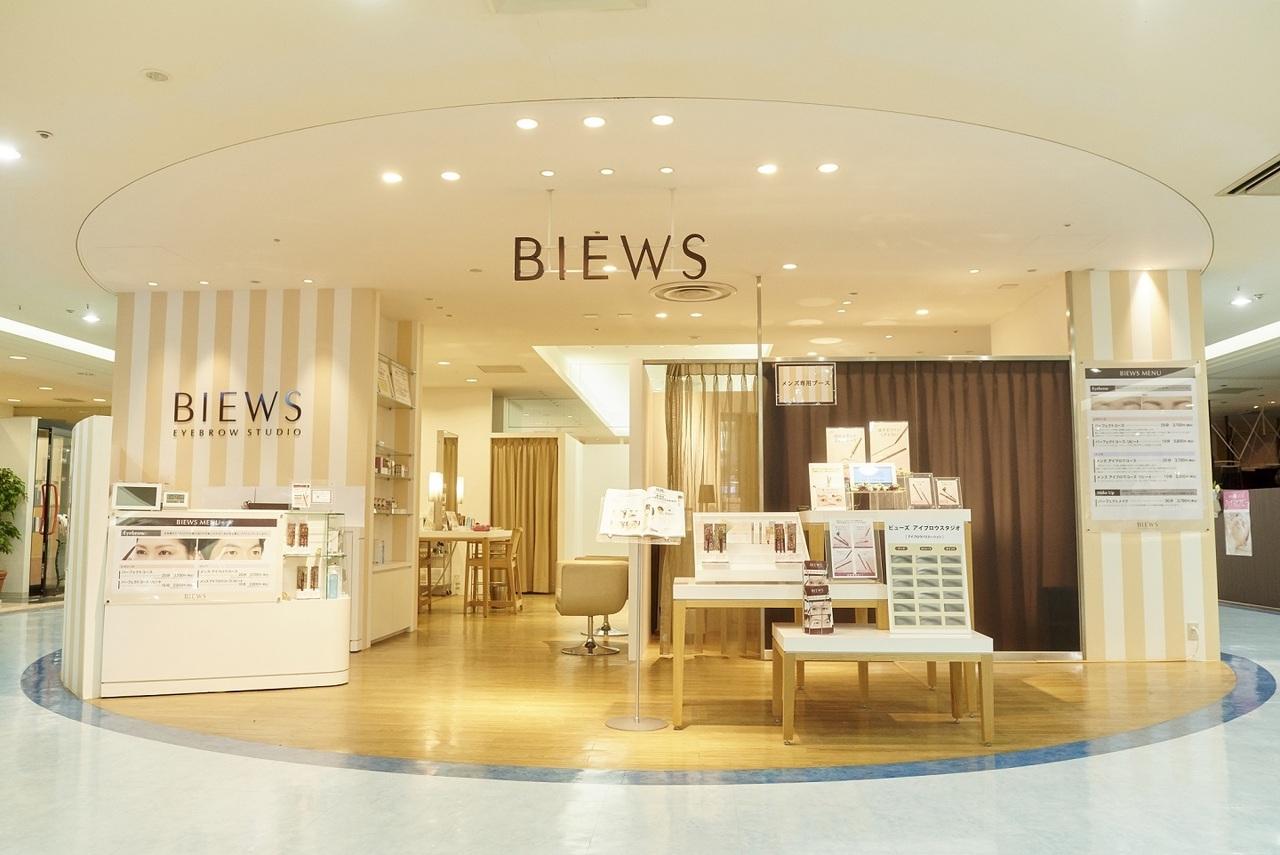 BIEWS(ビューズ)EYEBROW STUDIO 新宿マルイ本館店アイリスト正社員の求人の店内写真1