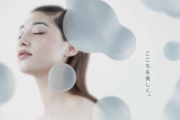 新コンセプトショップ ※2020年6月オープン(予定)美容部員・BA(新コンセプトショップのビューティーアドバイザー)契約社員の求人の写真