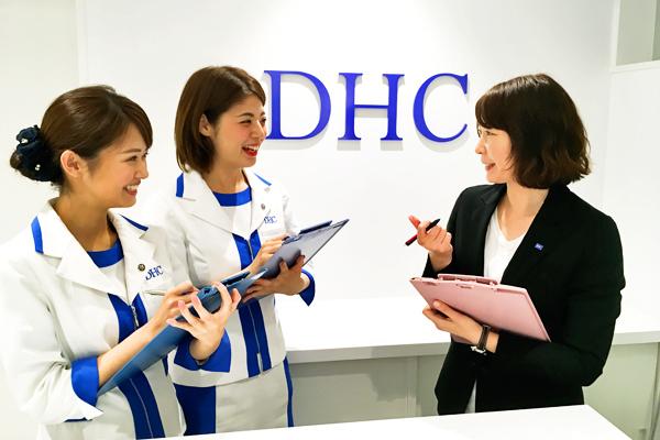 DHCイオンモール天童直営店美容部員・化粧品販売員(ショップアテンダント)正社員の求人のスタッフ写真2