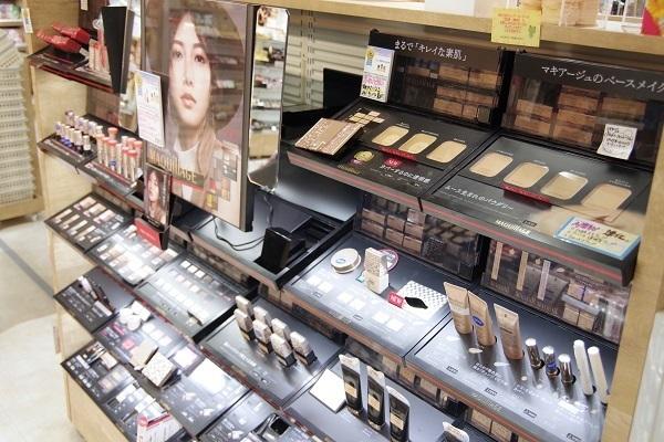 @cosme storeマリエとやま店 美容部員・化粧品販売員(レジ・検品アルバイト(未経験大歓迎))アルバイト・パート,アルバイト・パートの求人のサービス・商品写真1