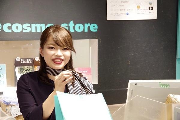 @cosme storeマリエとやま店 美容部員・化粧品販売員(レジ・検品アルバイト(未経験大歓迎))アルバイト・パート,アルバイト・パートの求人のスタッフ写真1