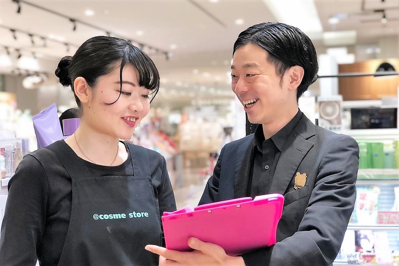 @cosme TOKYO(2020年1月10日オープン)美容部員・BA(ビューティカウンセラー ※未経験OK)契約社員,正社員の求人のスタッフ写真4