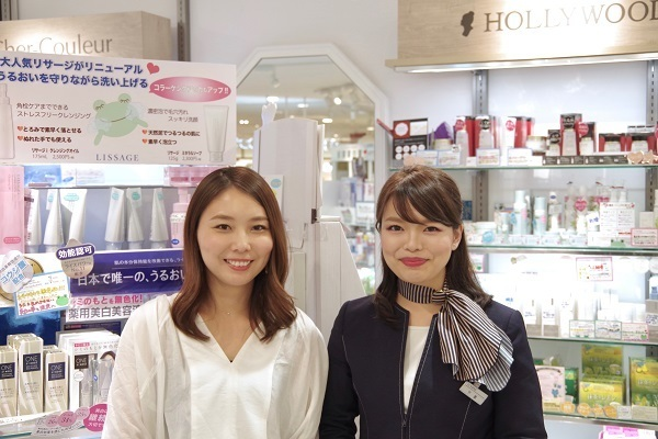 @cosme store 上野マルイ店美容部員・化粧品販売員(接客アルバイト※首都圏・名古屋)アルバイト・パートの求人のスタッフ写真1