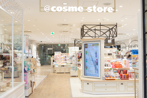 @cosme store 上野マルイ店美容部員・化粧品販売員(ビューティカウンセラー ※未経験OK)契約社員の求人の店内写真1
