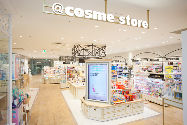 @cosme store 神戸マルイ店美容部員・化粧品販売員(レジアルバイト(未経験大歓迎)※首都圏・名古屋)アルバイト・パートの求人の写真