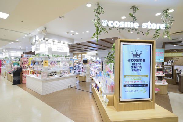 @cosme store ルミネ大宮店(2018年3月1日NEW OPEN!)美容部員・化粧品販売員(埼玉NEW OPEN ♪ビューティカウンセラー)正社員,契約社員,アルバイト・パートの求人の店内写真3