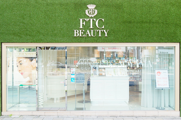 FTC AOYAMA(エフティーシー アオヤマ)美容部員・化粧品販売員(ビューティーコンシェルジュ)契約社員,正社員の求人の店内写真4