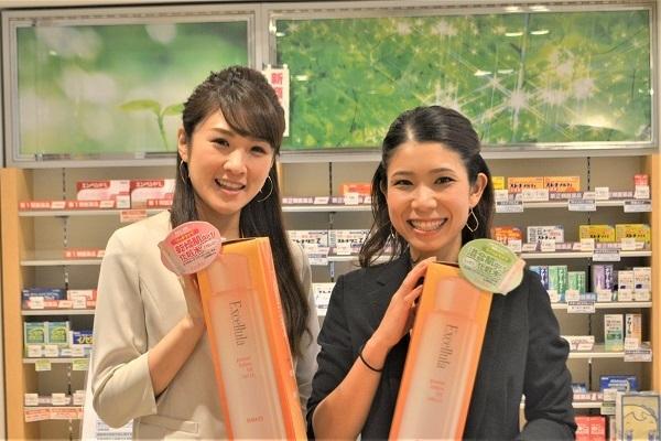 佐藤製薬 東京本社化粧品業界の営業・スーパーバイザー(ビューティスタッフ(トレーナー))契約社員の求人の写真