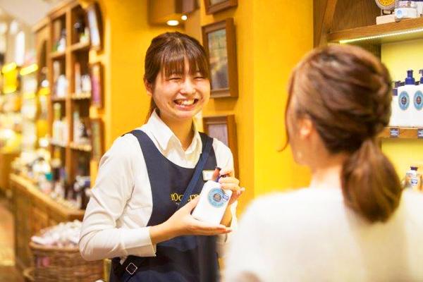 青山本店 メゾン・ド・プロヴァンス美容部員・化粧品販売員正社員/アルバイト・パートの求人のスタッフ写真1
