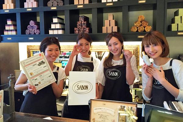 SABON 上野エリア(2017年11月NEW OPEN)美容部員・化粧品販売員(バス&ボディケアの販売)正社員,アルバイト・パートの求人のスタッフ写真5