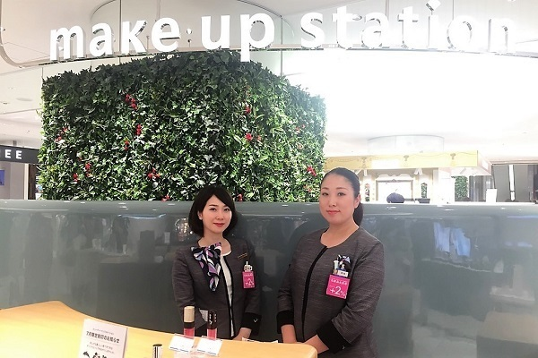 そごう 横浜店 メイクアップステーション美容部員・BA(メイクアップステーション アドバイザー)契約社員の求人の写真