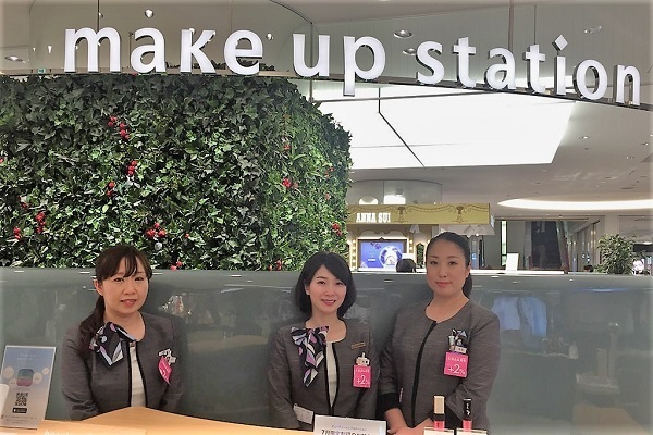 そごう 横浜店 メイクアップステーション美容部員・BA(メイクアップステーション アドバイザー)契約社員の求人のスタッフ写真1