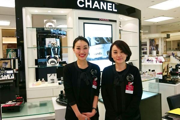 そごう 横浜店美容部員・化粧品販売員(『シャネル』など化粧品カウンター ビューティーアドバイザー)契約社員の求人のスタッフ写真1