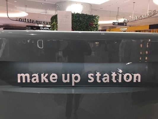そごう 横浜店 メイクアップステーション美容部員・BA(メイクアップステーション アドバイザー)契約社員の求人の店内写真1