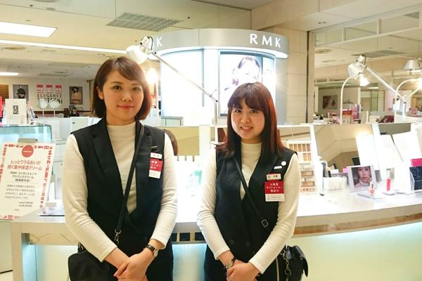 そごう 横浜店美容部員・化粧品販売員(『シャネル』など化粧品カウンター ビューティーアドバイザー)契約社員の求人のスタッフ写真3