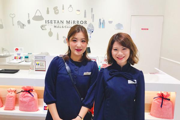 イセタン ミラー メイク&コスメティクス 東京ミッドタウン日比谷店(2018年3月 NEW OPEN)美容部員・化粧品販売員(ビューティーカウンセラー)契約社員の求人のスタッフ写真1
