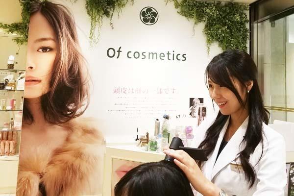 オブ・コスメティックス 横浜エリア店舗(2018年3月 NEW OPEN)美容部員・化粧品販売員契約社員/アルバイト・パートの求人のスタッフ写真1