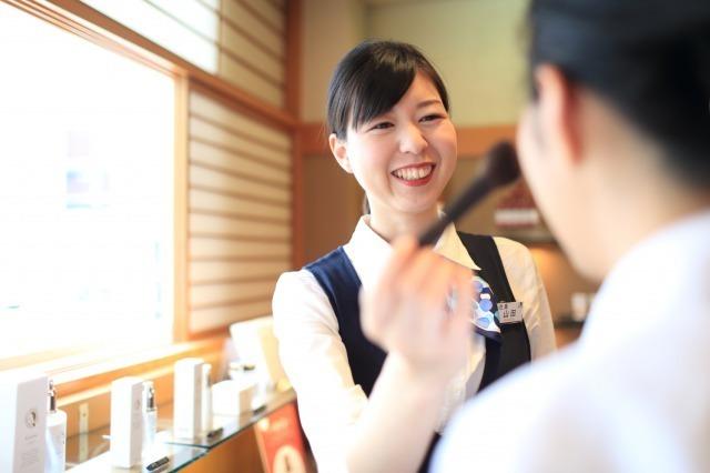 よーじや 祇園店美容部員・化粧品販売員(ビューティアドバイザー)契約社員の求人のスタッフ写真1