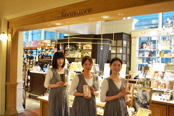 Terracuore(テラクオーレ) 東京駅エリア(11月中旬オープン)美容部員・化粧品販売員正社員/アルバイト・パートの求人のスタッフ写真1
