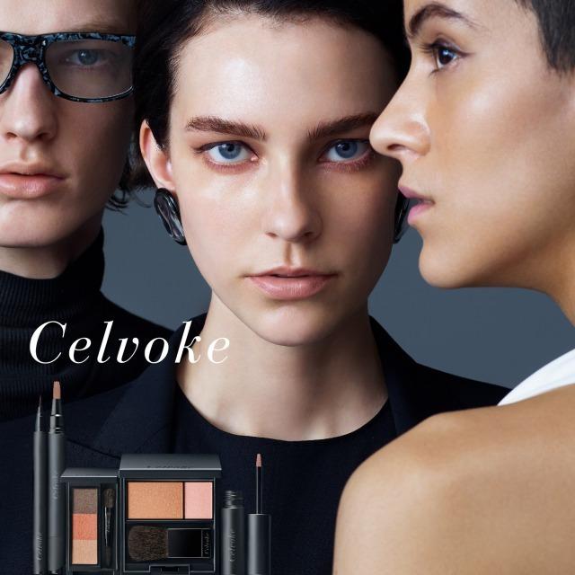 Celvoke / セルヴォーク 日本橋高島屋美容部員・化粧品販売員(CBO※セルヴォーク ビューティオーガナイザー)契約社員,アルバイト・パートの求人の写真
