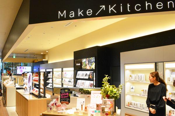 MAKEUP KITCHEN(メイクアップキッチン)名古屋タカシマヤゲートタワーモール店※8月29日 NEW OPEN!!美容部員・化粧品販売員正社員/契約社員の求人の店内写真1