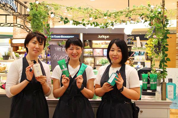 フルーツギャザリング 東京駅 グランスタ店美容部員・化粧品販売員(販売スタッフ)契約社員,アルバイト・パートの求人のスタッフ写真3