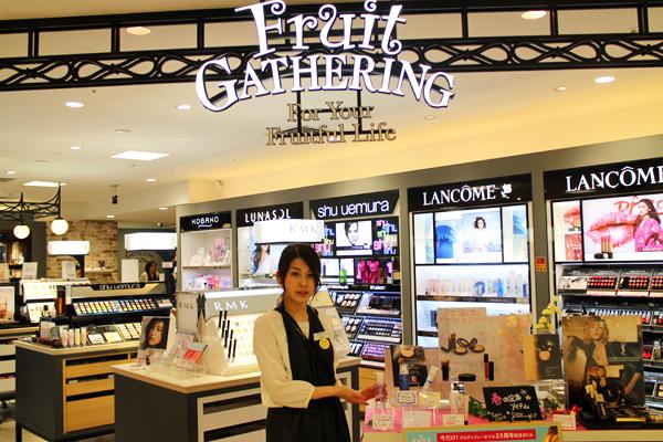 フルーツギャザリング 新静岡セノバ店美容部員・化粧品販売員(販売スタッフ)契約社員,アルバイト・パートの求人のスタッフ写真3