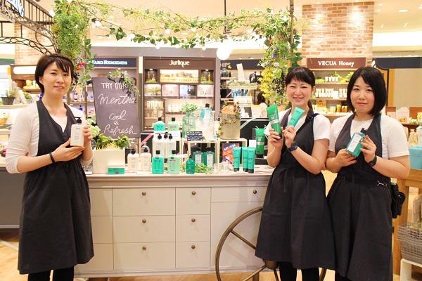 フルーツギャザリング 東京駅 グランスタ店美容部員・化粧品販売員(販売スタッフ)契約社員,アルバイト・パートの求人のスタッフ写真4