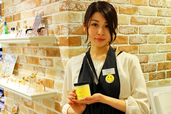 フルーツギャザリング 新静岡セノバ店(2018年3月21日NEW OPEN)美容部員・化粧品販売員(販売スタッフ)契約社員/アルバイト・パートの求人のスタッフ写真1